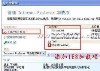如何提升IE8浏览器使用体验?提升IE8浏览器使用体验的是个小技巧分享