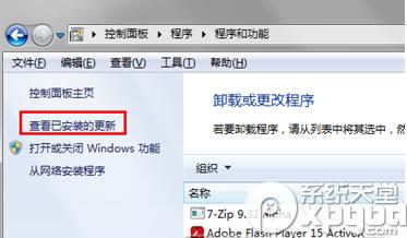 解决鼠标双击IE打不开的方法分享鼠标双击IE打不开怎么回事?