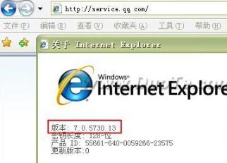如何清空IE缓存提高网站访问速度?清空IE缓存提高网站访问速度的方法介绍