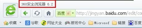 查看ie浏览器版本的方法介绍怎么查看ie浏览器版本?