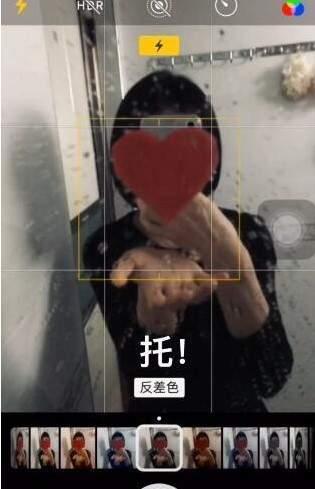 抖音APP怎么拍出镜子爱心特效?镜子爱心特效拍摄方法介绍