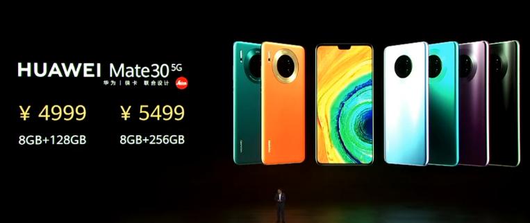 5G时代即将到来,华为mate30系列5G手机值得入手吗?