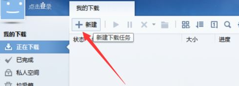 搜狗浏览器出现下载失败怎么办 下载失败解决方式一览
