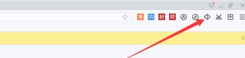 搜狗浏览器怎么设置网页静音 设置网页静音方法一览