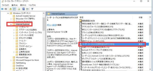edge浏览器下载文件名乱码如何解决?解决edge浏览器下载文件名乱码的方法说明