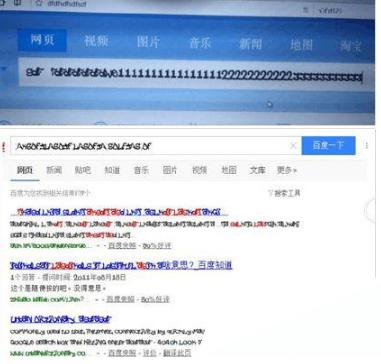 edge浏览器字体模糊乱码怎么解决?edge浏览器字体设置方法介绍