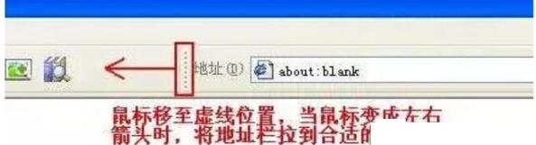 ie浏览器菜单栏地址栏不见了怎么解决?解决ie浏览器菜单栏地址栏不见了的方法讲解