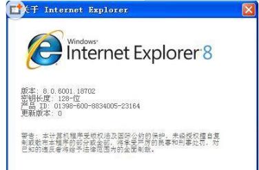 ie浏览器如何升级?ie浏览器升级不了解决方法分享