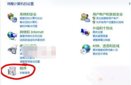 ie浏览器如何卸载?卸载ie浏览器的方法讲解