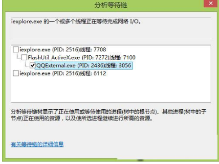 ie10浏览器假死未响应如何解决?解决ie10浏览器假死未响应的方法说明