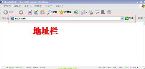 ie浏览器和好123浏览器哪一个比较好用?ie浏览器和好123浏览器对比分析