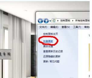 ie10浏览器如何设置中文?ie10浏览器设置中文的方法讲解