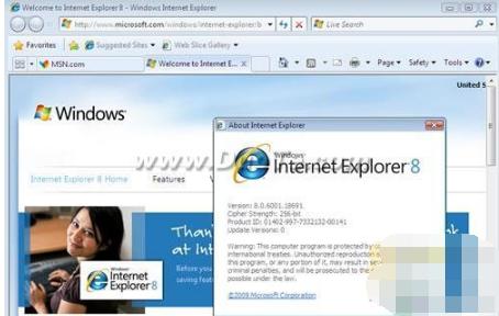 怎么隐藏搜索栏体验IE9紧缩风格?隐藏搜索栏体验IE9紧缩风格的方法讲解