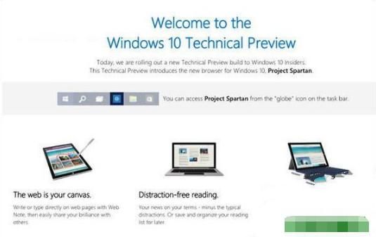 win10升级10049版后edge浏览器将取代ie11了吗?win10升级10049版详情介绍