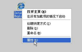 ie浏览器打不开百度网页如何解决?解决ie浏览器打不开百度网页的方法介绍