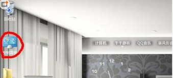 ie浏览器英文变中文设置方法介绍ie浏览器英文变中文怎么设置?