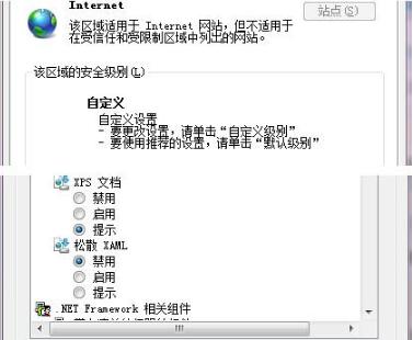 ie浏览器不支持js导致部分功能缺失如何解决?解决ie浏览器不支持js导致部分功能缺失的方法说明