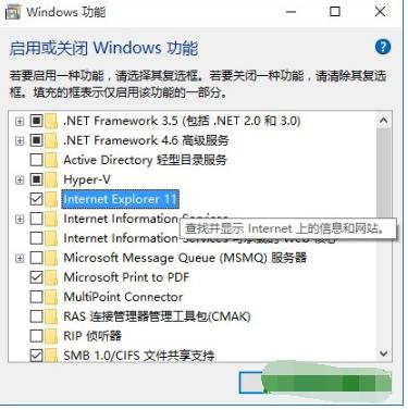 win10系统ie浏览器如何关闭禁用?win10系统ie浏览器关闭禁用的方法讲解