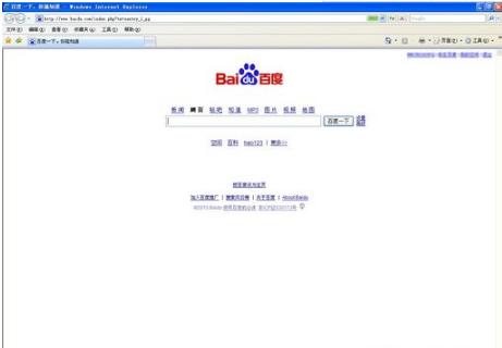 ie5.0是什么界面浏览器?ie5.0界面浏览器介绍