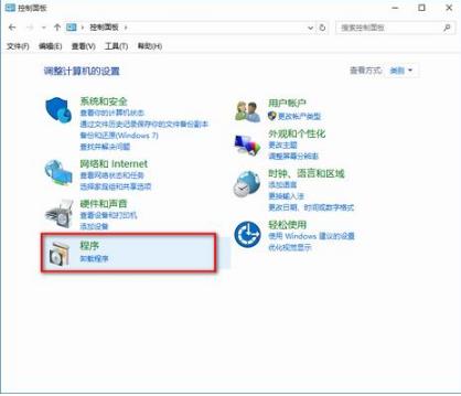 windows10如何禁用ie11浏览器?windows10禁用ie11浏览器的方法说明