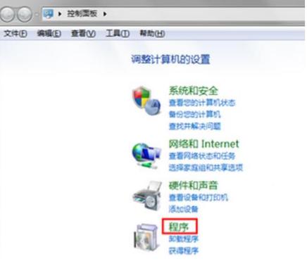 双击ie浏览器没反应打不开怎么解决?解决双击ie浏览器没反应打不开方法说明