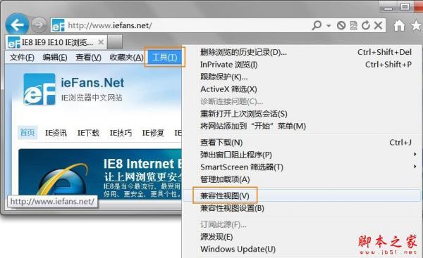 怎么设置IE9兼容性视图解决IE9浏览网页时不正常?设置IE9兼容性视图解决IE9浏览网页时不正常的方法讲解