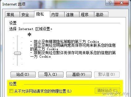 IE9浏览器使用小技巧有哪些?九则IE9浏览器使用小技巧分享