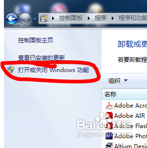 如何把IE浏览器删了?把IE浏览器删除的方法一览