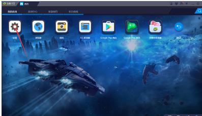 BlueStacks蓝叠模拟器语言怎么修改?语言修改方法分享