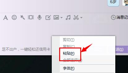 猎豹安全浏览器使用截图功能?截图功能操作指南