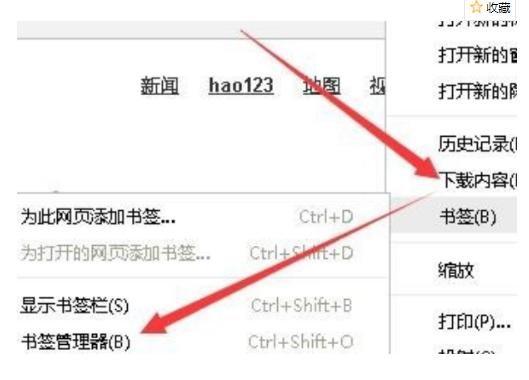 怎么把谷歌浏览器的书签导入到QQ浏览器?书签导出到qq浏览器方法教程