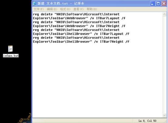ie11浏览器win7下菜单栏如何隐藏?隐藏ie11浏览器win7下菜单栏步骤一览