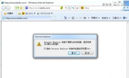 ie浏览器设为默认浏览器提示框怎么禁用?禁用ie浏览器设为默认浏览器提示框的方法说明