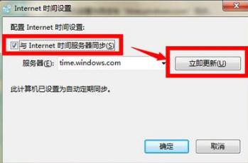 ie浏览器出现此网站的安全证书有问题如何解决?解决网站的安全证书有问题的方法说明