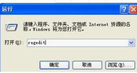 ie8浏览器收藏夹无法点击怎么开启?开启ie8浏览器收藏夹无法点击方法讲解