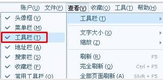 搜狗浏览器怎么新建小号窗口 新建小号窗口方法介绍