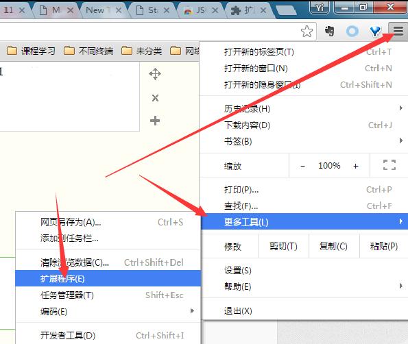 谷歌浏览器怎么安装json视图插件 安装json视图插件方法介绍