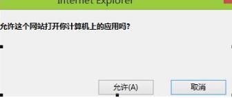 ie浏览器新建选项卡报错怎么解决?解决新建选项卡报错的方法讲解