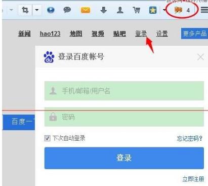 win7ie11浏览器怎么安装?win7ie11浏览器安装步骤一览