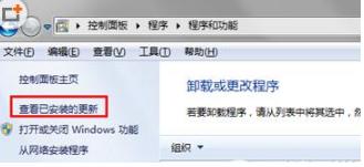 双击ie浏览器没反应打不开怎么回事?解决双击ie浏览器没反应打不开的方法说明