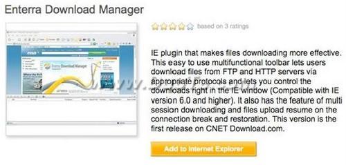 有哪些适用IE9插件?适用IE9插件介绍