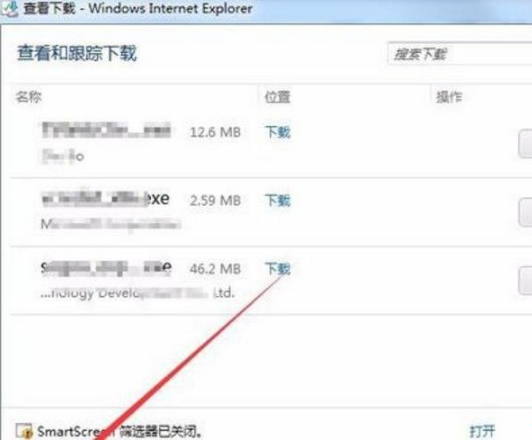 ie浏览器下载的文件默认保存在什么位置?ie浏览器下载的文件默认保存位置分享