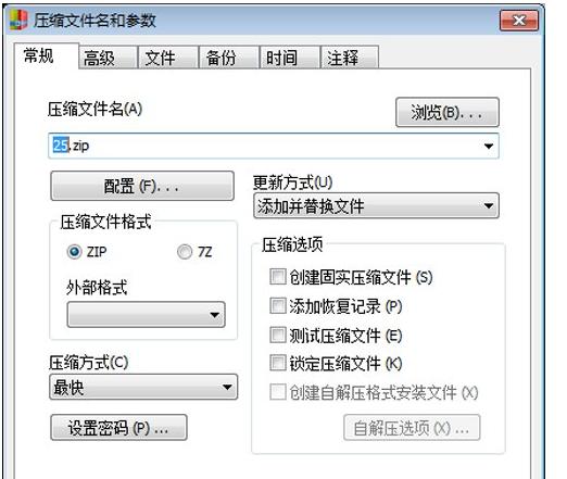 快压文件注释添加方法全览