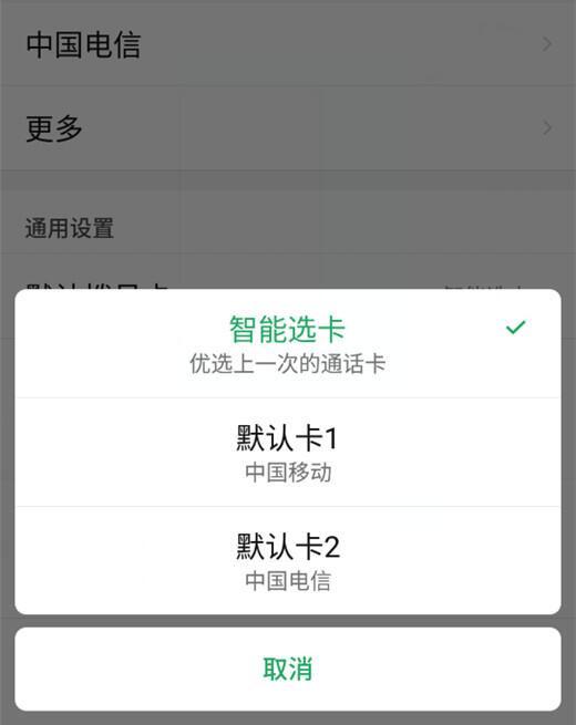 努比亚x中怎么切换手机卡?切换手机卡的方法说明
